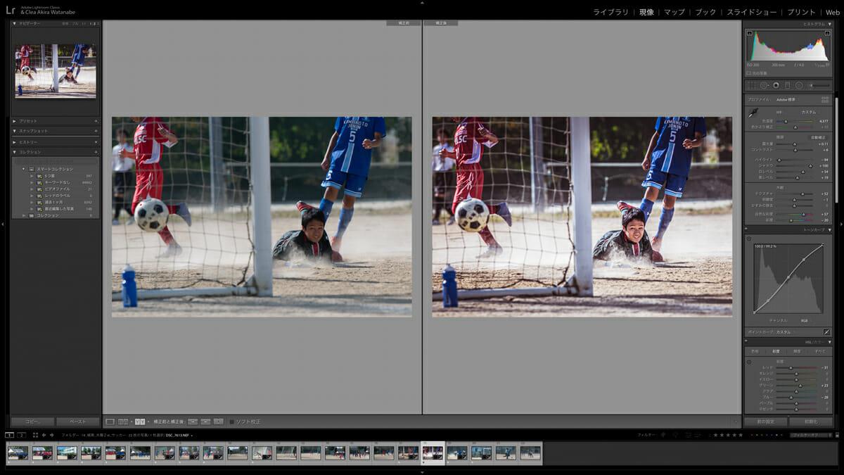 RAW撮影+Lightroom現像+Photoshopで最終調整
