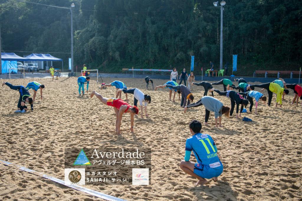 スポーツ・イベント出張写真撮影( @watanabeakr ACCY) ヨガ教室サハジさんとアヴェルダージ熊本ビーチサッカーさんがコラボして行われたエボレパークビーチフェスタ合同イベント