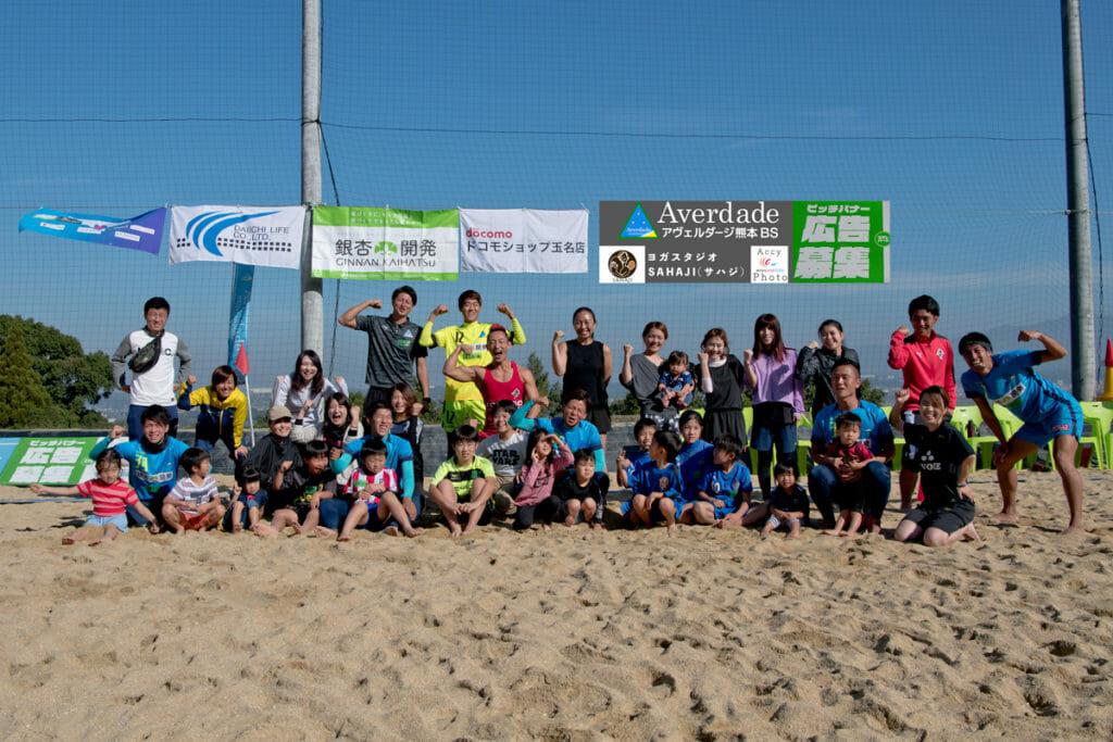 スポーツ・イベント出張写真撮影( @watanabeakr ACCY)ヨガ教室サハジとビーチサッカー アヴェルダージ